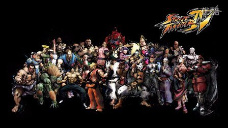 《Street Fighter IV》OST- Staff Roll By CAPCOM