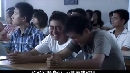 电视剧《国防生》视频剪辑2