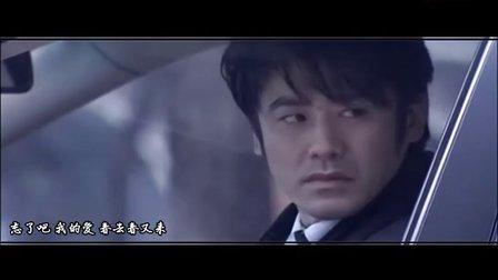 如何才能留住你的爱-吴秀波、韩青
