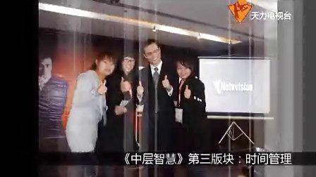 20120811深圳天力