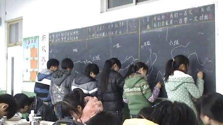 河北师范大学第十五期顶岗承德县咏曼中学美术张果婷八年级《音画交融》