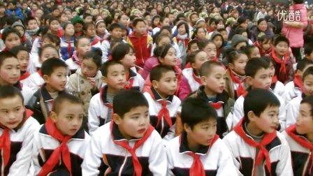 资中县孟塘镇学生捐款议式