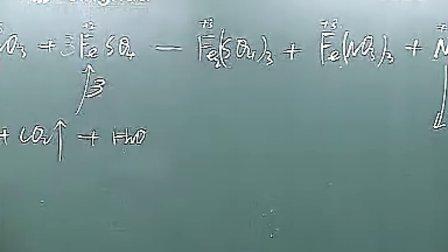 第8讲高一化学期中模拟试题中 1高中化学精华学校视频
