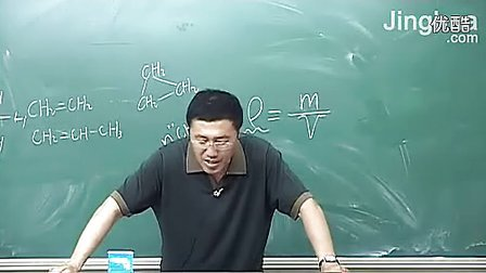 第8讲高一化學阶段复习上 2高中化學精华学校视频