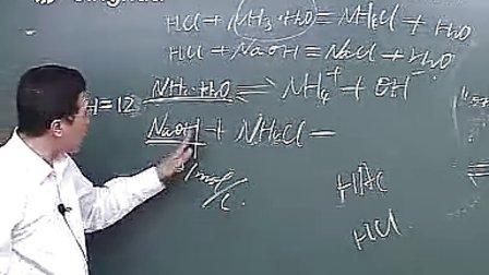 第7讲综合模拟练习一高中化学精华学校视频