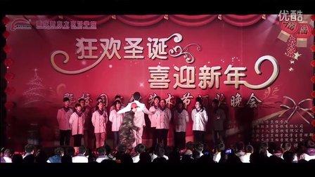重庆新东方烹饪学院狂欢圣诞喜迎新年晚会之合唱最美的太阳