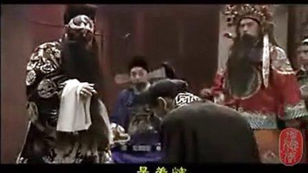京剧电视艺术片《访阴铡判》唱段02.一介书生好大胆--邓沐玮