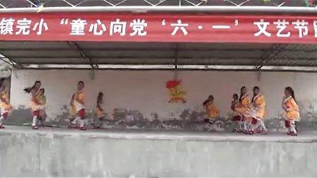 山南地区曲松县完小六一节目  3