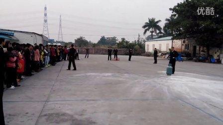公司员工消防培训