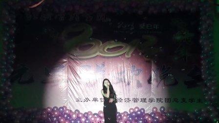荆州职业技术学院经济管理学院2013年元旦晚会(中)