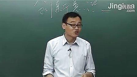 6-1培养创新意识胡正伟精华名师高中語文课堂