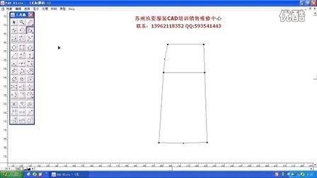 派特PAD服装CAD培训视频语音教程4.8版本内部资料