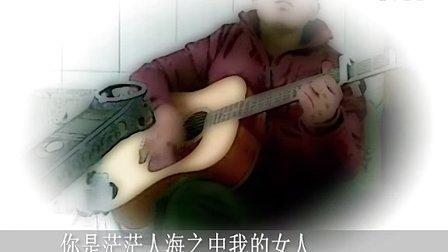 吉他弹唱 许巍 故乡
