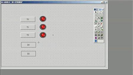 昆仑通态 初级教程 连接三菱PLC组态