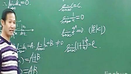 高中数学课堂实录函数的极限