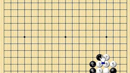 天弈围棋分享会:知识点复习——陈博雅职业二段