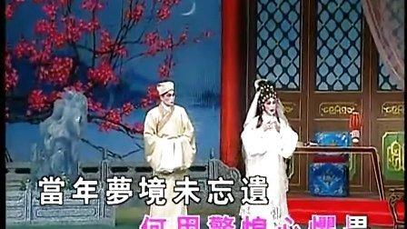 0001.土豆网-牡丹亭之《人鬼恋》演唱-文千岁.李宝莹.演出-文千岁