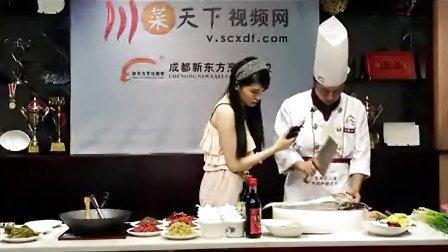 成都新东方烹饪学校大师教你做正宗川菜【酸辣芝麻鱼】