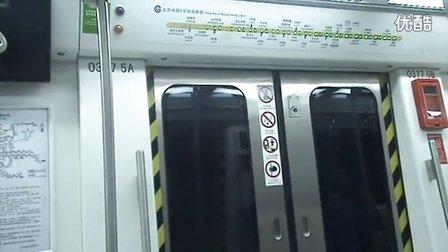北京地铁6号线花园桥站报站