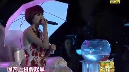 2013深圳卫视跨年晚会[2013深圳卫视跨年晚会]
