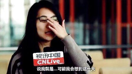 2013视讯中国大型活动《感动春天·幸福季》-有爱大声说出来