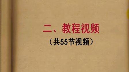 seo教程全集 seo初级 seo优化教程 网站seo优化叶胜超seo培训