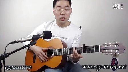 0406 - -蔡琴《被遗忘的时光》吉他弹唱教学