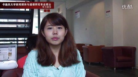 卡迪夫大学新闻传媒学院学生Esther学习体会