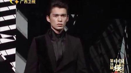 2013年广西卫视第18届中国模特之星大赛总决赛第二场