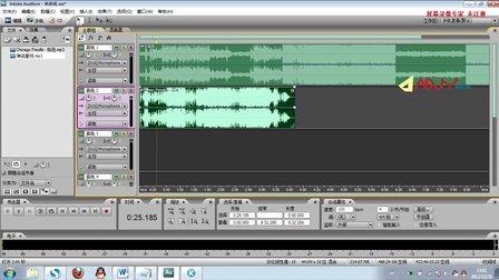 [狂吹节目组]Adobe Audition基础教学(粤语)