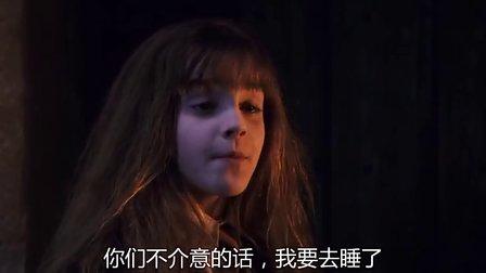 哈利波特1国语版免费_哈利波特、国语版 - 播单 - 优酷视频