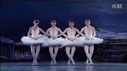 芭蕾舞剧《天鹅湖》片段-四小天鹅