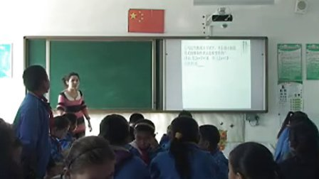 """呼图壁县第四中学——""""六环节课堂""""  等式的性质"""