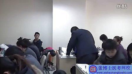 2014张博士执业医师呼吸8 QQ1339282065