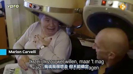 荷兰三台纪录片新的和旧的曼城中文字幕版