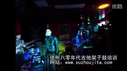 徐州最好的吉他培训班www.xuzhoujita.com徐州八零年代吉他培训班