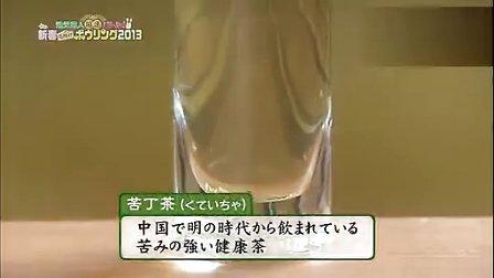 130102 佐藤聖羅矢方美紀チームしゃちほこ 新春 厄除けボウリング2013