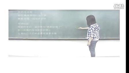 白宗易老師-結婚祝福影片(一家一)