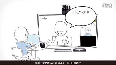 AVer VCBridge 搭起Skype™行動溝通橋梁-產品入門介紹