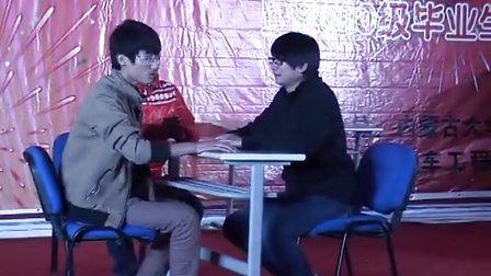 2013年内蒙古大学交通学院汽车系元旦晚会(下)