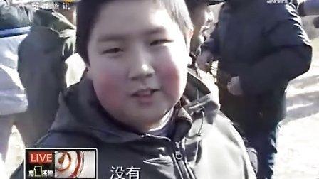 陕西省第一新闻关于协会的比赛报道