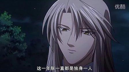 彩云国物语(第一季)第19话(4)