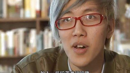 香港衛視《移軸人生》第五十二集——邪典影人