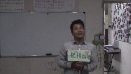 苏州工友家园2013新年视频