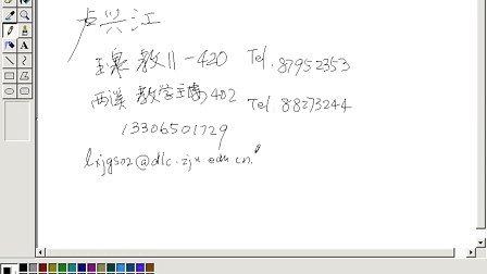 浙江大学 高等数学 78讲 全套Q896730850 视频下载