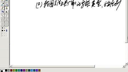 浙大 票据法 28讲 全套Q896730850 视频下载