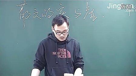 第8讲如真似幻的梦境 2胡正伟精华名师高中语文