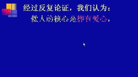 浙江大学 国际经济合作 24讲 全套Q896730850 视频下载
