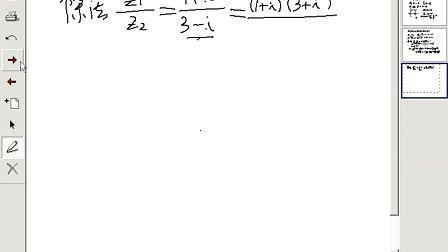 浙江大学 工程数学 48讲 全套Q896730850 视频下载