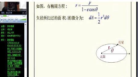 浙江大学 精品数学建模 29讲 全套Q896730850 视频下载